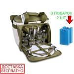 Набор для пикника Ranger Lawn RA-9909