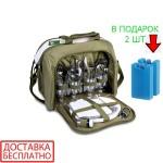 Набор для пикника Ranger Meadow RA-9910