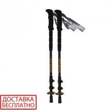 Треккинговые палки Tramp Zero Gravity Carbon TRR-013