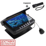 Подводная камера для рыбалки Ranger Lux 15 RA-8841