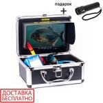 Подводная видеокамера Ranger Lux Case 15m RA-8846