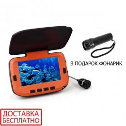 Подводная камера для рыбалки Ranger Lux 20 (RA-8858)
